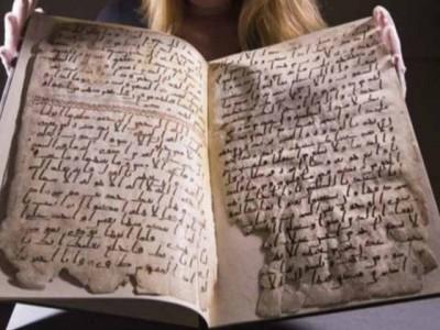 Ancient Quran