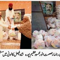 Asmat Anwar Mehsud News