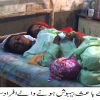 Badin Peoples Unconscious