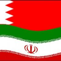 Bahrain and Iran