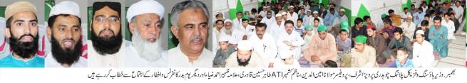 Bhimbar Conference