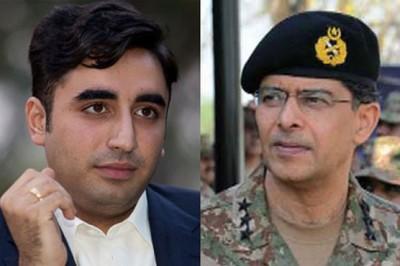 Bilawal Bhutto and Naveed Mukhtar