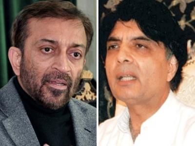 Chaudhry Nisar Ali And Farooq Sattar