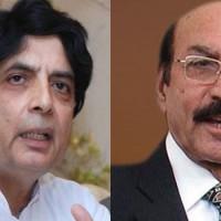 Chaudhry Nisar And Qaim Ali Shah