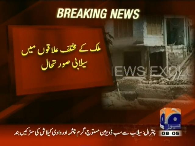 Chitral Flood– Breaking News – Geo
