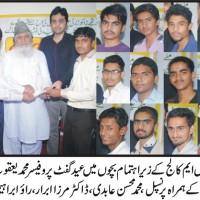 Eid Gift Distribution