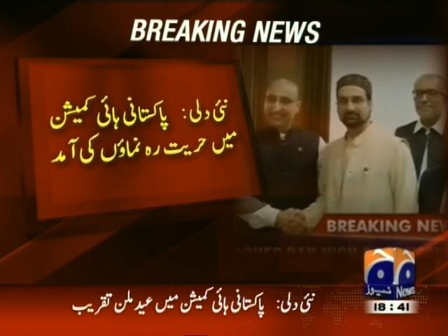 Eid Milan Ceremony– Breaking News – Geo