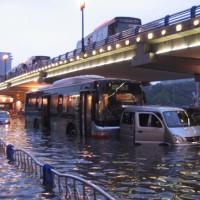 Frankfurt Torrential Rains Flood