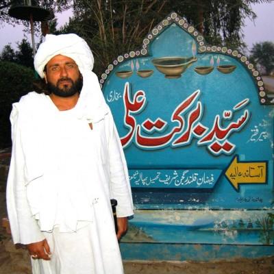 Gajjan Shareef, Phaliya