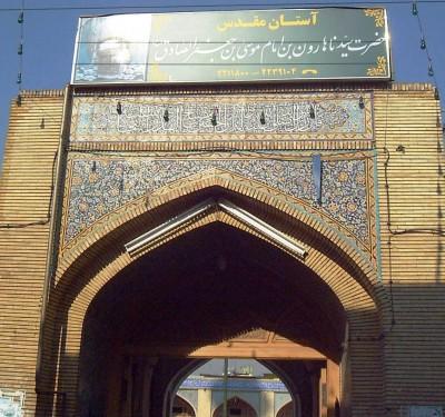Haroon bin Imam Musa