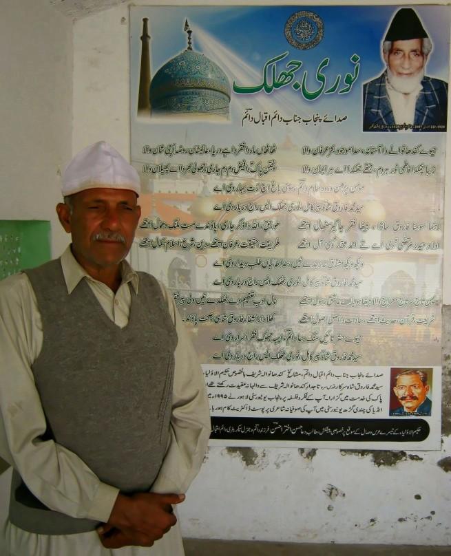 Hassan Akhtar Ahsan