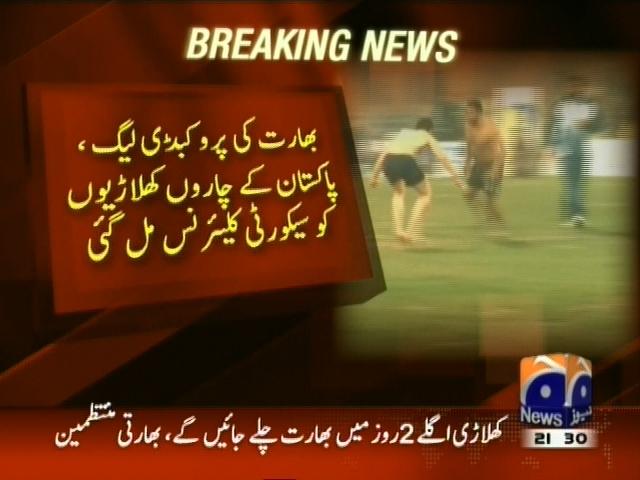 India Pro kabaddi League– Breaking News – Geo