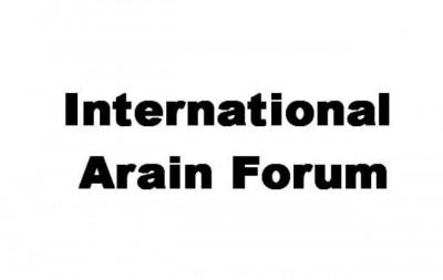 International Arain Forum