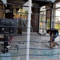 Iraq Suicide Blast