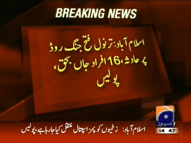 Islamabad Accident– Breaking News – Geo