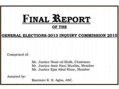 Judicial Commission Report