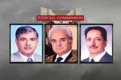 Judicial Commission