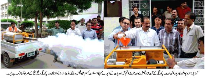 KMC And DMC Korangi  Pesticides Sprays