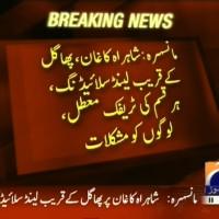 Kaghan Road,Suspended Traffic– Breaking News – Geo