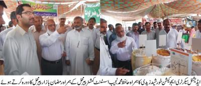 Khursheed Zaidi Visit