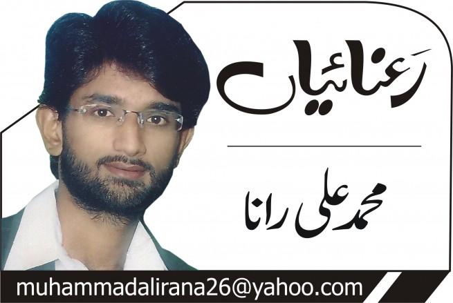 M Ali Rana