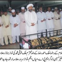 Malik Ahmad Raza father Funeral Prayer