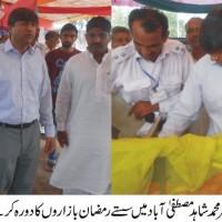 Muhammad Shahid Ramdam Bazar Visite
