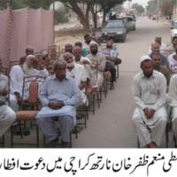 Munem Zafar Khan Addressed Feast Iftar
