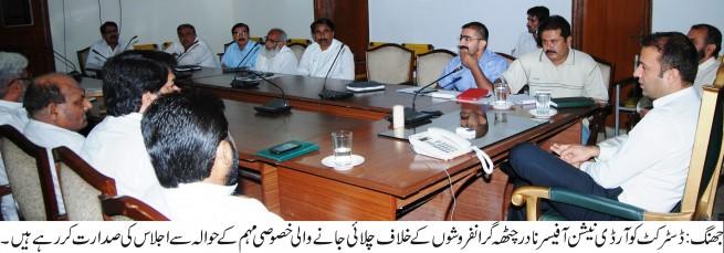Nadir Chatta Meeting