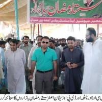 Nadir Chatta Visit