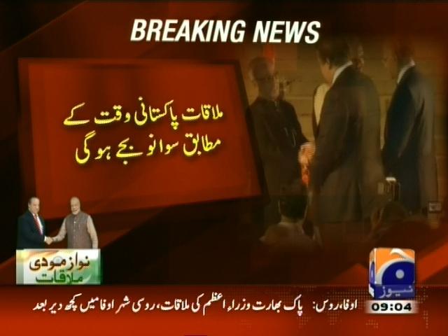 Nawaz And Modi Meeting– Breaking News – Geo