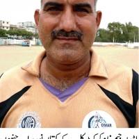 Noor Wahab
