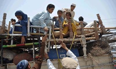 North Waziristan Victims