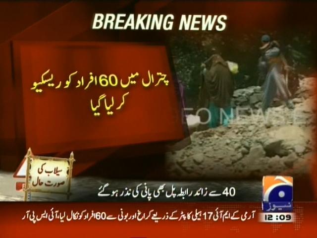 Pak Army Rescue Operation– Breaking News – Geo