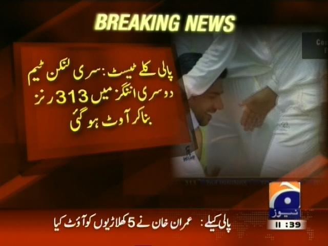 Pakistan vs Sri Lanka– Breaking News – Geo