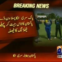 Pakistan,Sri Lanka Toss– Breaking News – Geo