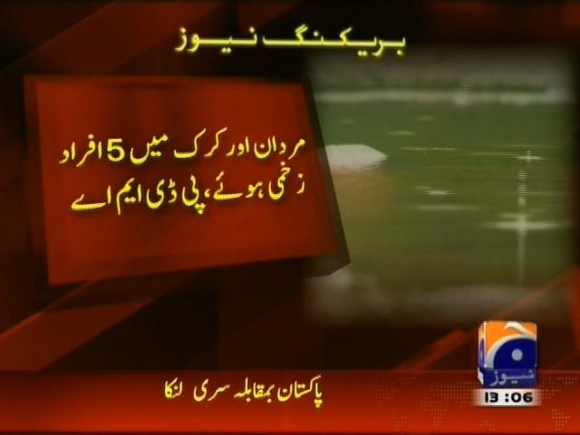 Peshawar Rain– Breaking News – Geo