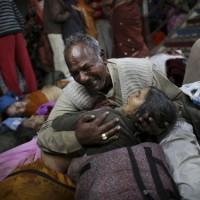 Puskarm Festival People killed