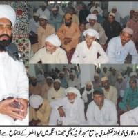 Qari Mohammad Nawaz Eid al Fitr Gathering Addressing