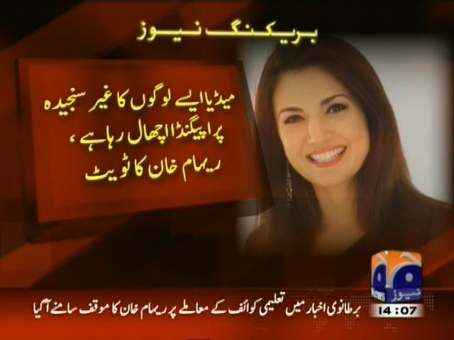 Reyham Khan– Breaking News – Geo