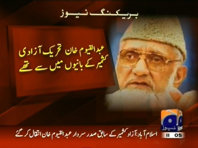 Sardar Abdul Qayyum– Breaking News – Geo