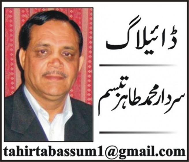 Sardar Mohammad Tahir Tabassum