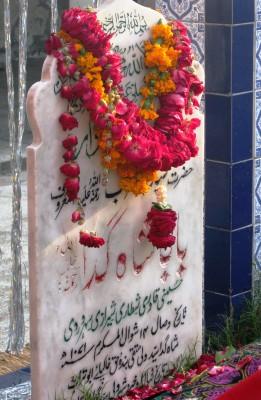 Shah Gada Lahori