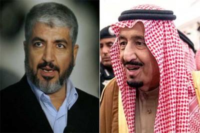 Shah Salman and Khaled Mashaal