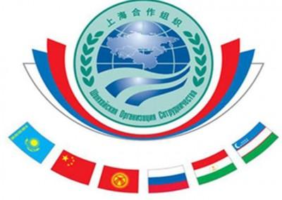 Summit Russia