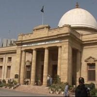 Supreme Court Karachi