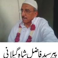 Syed Fazal Shah