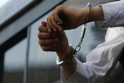 Terrorist Arrested