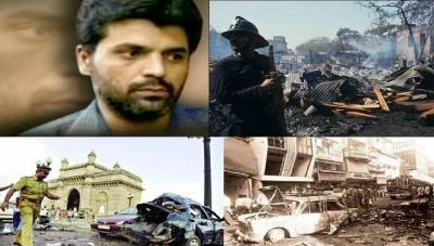 Yakub Memon,Mumbai Blasts