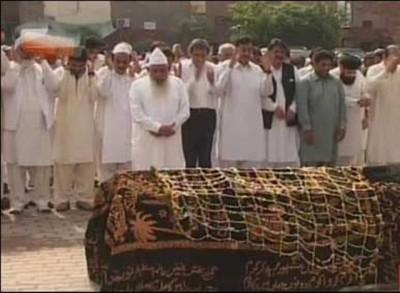 Yousuf Raza Gilani Sister Funeral